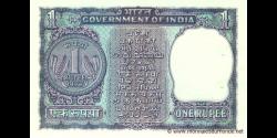 Inde - p077u - 1 Roupie - 1977 - Government of India