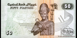 Egypte - p62f - 50 piastres - 03.08.2004 - Central Bank of Egypt