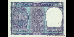 Inde - p077v - 1 Roupie - 1978 - Government of India