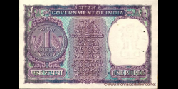 Inde - p077z - 1 Roupie - 1980 - Government of India