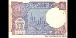 Inde - p078Ag - 1 Roupie - 1991 - Government of India