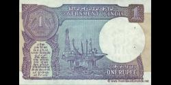 Inde - p078Aj - 1 Roupie - 1994 - Government of India