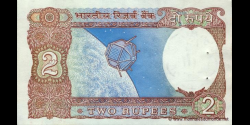 Inde - p079h - 2Roupies - ND (1975 - 1996) - Reserve Bank of India