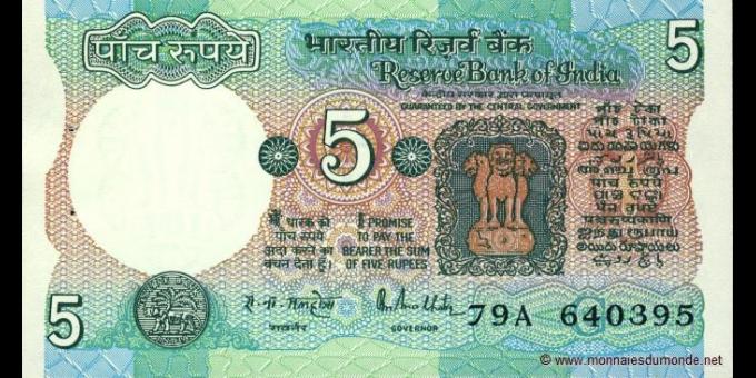 Inde-p080n