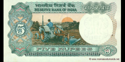 Inde - p080n - 5Roupies - ND (1975 - 2002) - Reserve Bank of India