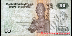 Egypte - p62d - 50 piastres - 18.11.2001 - Central Bank of Egypt