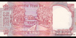 Inde - p088d - 10Roupies - ND (1992 - 1996) - Reserve Bank of India