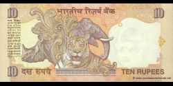 Inde - p089e - 10 Roupies - ND (1996 - 2006) - Reserve Bank of India