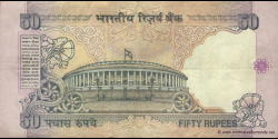 Inde - p090c - 50 Roupies - ND (1997 - 2005) - Reserve Bank of India
