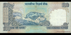 Inde - p091n - 100Roupies - ND (1997 - 2005) - Reserve Bank of India