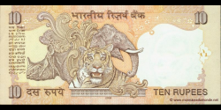 Inde - p095c - 10 Roupies - 2008 - Reserve Bank of India