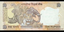 Inde - p095e - 10 Roupies - 2010 - Reserve Bank of India