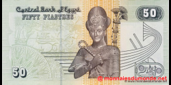 Egypte - p62g - 50 piastres - 28.11.2007 - Central Bank of Egypt
