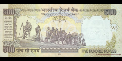 Inde - p099d - 500 Roupies - 2009 - Reserve Bank of India