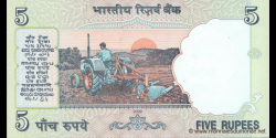 Inde - p094A - 5 Roupies - 2009 - Reserve Bank of India