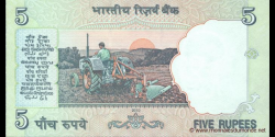 Inde - p094A - 5 Roupies - 2010 - Reserve Bank of India