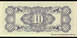 Indes Néerlandaises - p121c - 10 Cents - ND (1942) - De Japansche Regeering