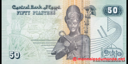 Egypte - p62f - 50 piastres - 22.01.2006 - Central Bank of Egypt