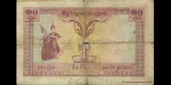 Indochine - p096a - 10Piastres - ND (1953) - Institut d'Émission des États du Cambodge, du Laos et du Viêt Nam
