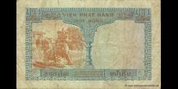Indochine - p105 - 1 Piastre - ND (1954) - Institut d'Émission des États du Cambodge, du Laos et du Viêt Nam
