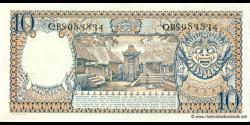 Indonésie - p056 - 10Rupiah - 1958 - Bank Indonesia
