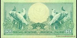 Indonésie - p066 - 10Rupiah - 1959 - Bank Indonesia