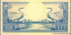 Indonésie - p067 - 25Rupiah - 1959 - Bank Indonesia