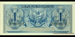 Indonésie - p072 - 1Rupiah - 1954 - Republik Indonesia