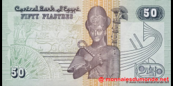 Egypte - p62b - 50 piastres - 11.06.2001 - Central Bank of Egypt