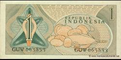 Indonésie - p078 - 1Rupiah - 1961 - Republik Indonesia