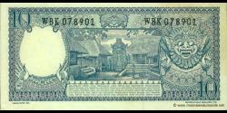 Indonésie - p089 - 10Rupiah - 1963 - Bank Indonesia