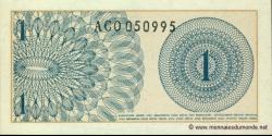 Indonésie - p090 - 1Sen - 1964 - Bank Indonesia