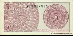 Indonésie - p091 - 5Sen - 1964 - Bank Indonesia