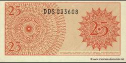 Indonésie - p093 - 25 Sen - 1964 - Bank Indonesia