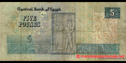 Egypte - p63c - 5 pounds - 02.02.2007 - Central Bank of Egypt