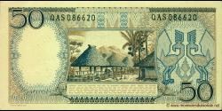 Indonésie - p096 - 50Roupies - 1964 - Bank Indonesia