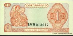 Indonésie - p102 - 1Roupie - 1968 - Bank Indonesia