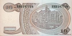Indonésie - p105 - 10Roupies - 1968 - Bank Indonesia