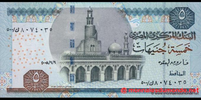 Egypte-p63b