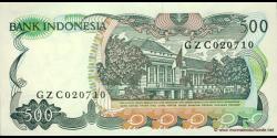 Indonésie - p121 - 500 Roupies - 1982 - Bank Indonesia