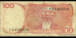 Indonésie - p122b - 100 Roupies - 1984 - Bank Indonesia