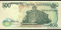 Indonésie - p123 - 500 Roupies - 1988 - Bank Indonesia