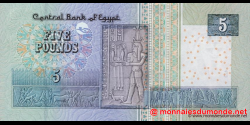 Egypte - p63b - 5 pounds - 09.09.2008 - Central Bank of Egypt