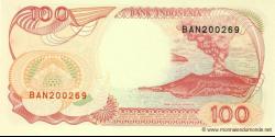 Indonésie - p127e - 100 Roupies - 1992 / 1996 - Bank Indonesia