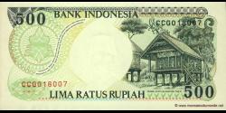 Indonésie - p128a - 500 Roupies - 1992 - Bank Indonesia