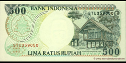 Indonésie - p128f - 500 Roupies - 1992 / 1997 - Bank Indonesia