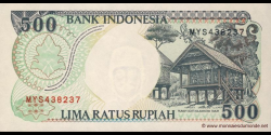 Indonésie - p128h - 500 Roupies - 1992 / 1999 - Bank Indonesia