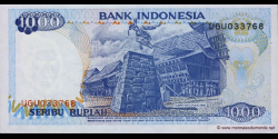 Indonésie - p129b - 1.000 Roupies - 1992 / 1993 - Bank Indonesia