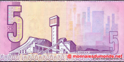 afrique du sud - p119e - 5 rand - ND (1978 - 1994) - Suid - Afrikaanse Reserwebank / South African Reserve Bank