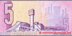 afrique du sud - p119e - 5 rand - ND (1978 - 1994) - Suid - Afrikaanse Reserwebank / South African Reserve Bank